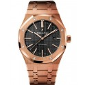 Audemars Piguet Royal Oak 37 mm