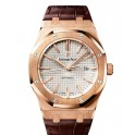 Audemars Piguet Royal Oak 41 mm